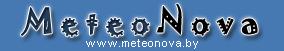 Погода: МетеоНова в Беларуси